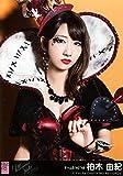 AKB48 公式生写真 ハロウィン・ナイト 劇場盤 選抜 Ver. 【柏木由紀】 -