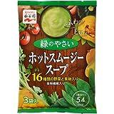 永谷園 ホットスムージースープ 緑のやさい 3袋入 フード 加工食品・惣菜 スープ・シチュー [並行輸入品]