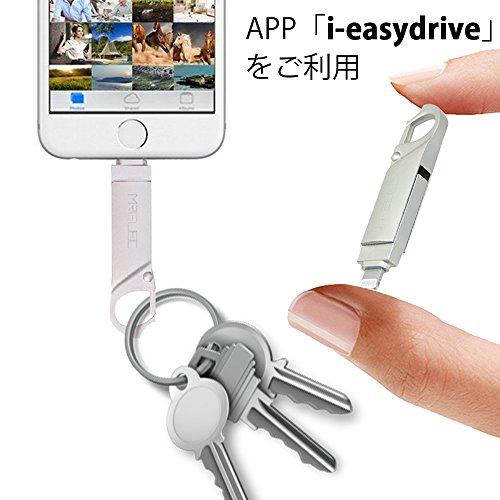 MRELEC MRCPUP001 iPhone USBメモリ フラッシュドライブ Apple iPhone Usb フラッシュドライブ ライトニング Flash Drive iPhone/ipad/laptopとiOSシステムなど適用 キーホルダ型 (キーホルダ型 16GB)