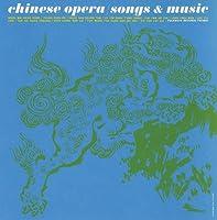 Chinese Opera: Songs & Music