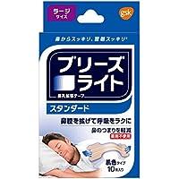 ブリーズライト スタンダード 肌色 ラージ 鼻孔拡張テープ  快眠・いびき軽減  10枚入