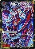 デュエルマスターズ 滅殺刃 ゴー・トゥ・ヘル/魔壊王 デスシラズ(ビクトリーレア) / 龍解ガイギンガ(DMR13)/ ドラゴン・サーガ/シングルカード