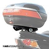 GIVI(ジビ) バイクモノキートップケース / リアボックス用スペシャルラック(E226) フォルツァ(MF10) 93051