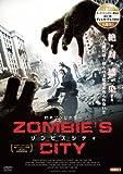 ゾンビズ・シティ[DVD]