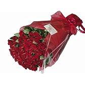 バラの花束 バラ100本(超巨大3Lサイズ)【紀寿 百寿】