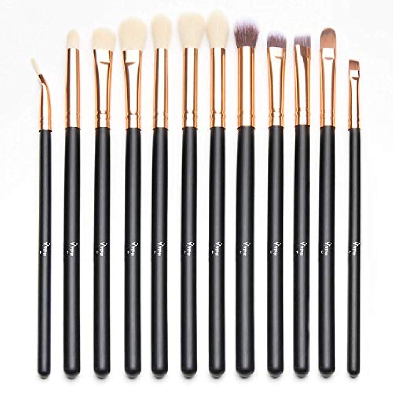 プログレッシブジレンマ確認するメイクブラシ Qivange アイメイクブラシ12本セット アイシャドウブラシ 化粧筆(ローズゴールド) …
