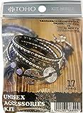 TOHO ビーズキット ユニセックスアクセサリー ブレスレット No.17