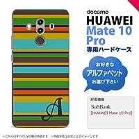 HUAWEI Mate 10 Pro(ファーウェイ メイト 10 Pro) スマホケース カバー ハードケース ボーダー ターコイズ イニシャル対応 Q nk-m10p-702ini-q