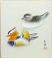 武藤紅雲 『鴛鴦(おしどり)』 色紙