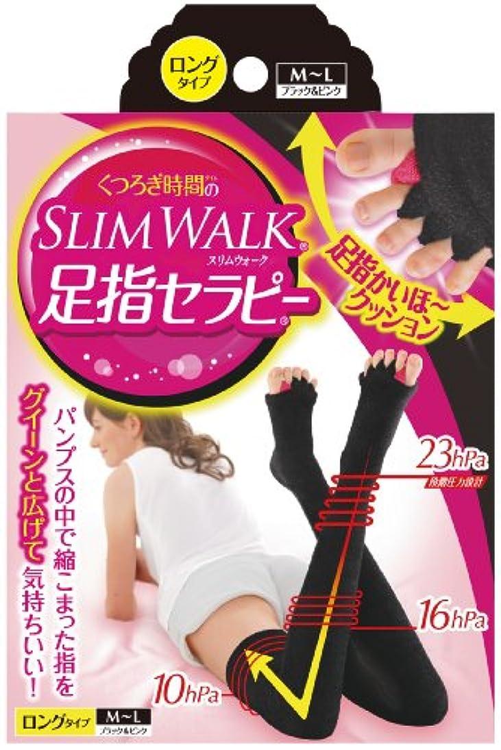 解決真向こう靴下スリムウォーク 足指セラピー (冬用) ロングタイプ M-Lサイズ ブラック&ピンク(SLIMWALK,split open-toe socks,ML)