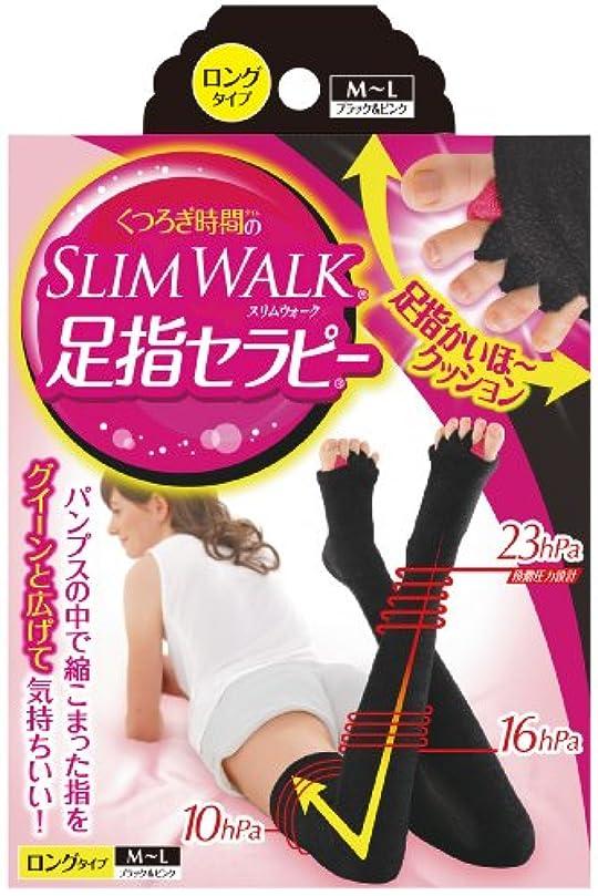 名門教義命令スリムウォーク 足指セラピー (冬用) ロングタイプ M-Lサイズ ブラック&ピンク(SLIMWALK,split open-toe socks,ML)