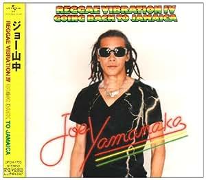 Joe Yamanaka Reggae Vibration II My Reggae Music