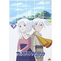 ファンタジックチルドレン 7 [DVD]