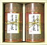 有機緑茶 吉四六の里 詰め合わせ (150g×2) PT-010