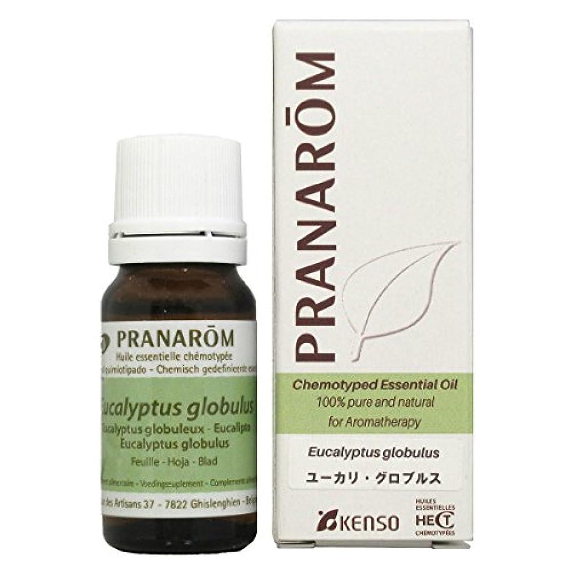 不均一密接に火薬プラナロム ユーカリグロブルス 10ml (PRANAROM ケモタイプ精油)