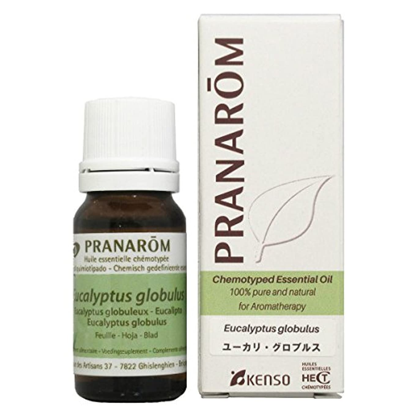 支払う取り替えるなくなるプラナロム ユーカリグロブルス 10ml (PRANAROM ケモタイプ精油)