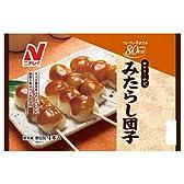 【1本当り80kcal】ニチレイ「カロリーナビ」みたらし団子 4本入(だんご)(冷凍食品)