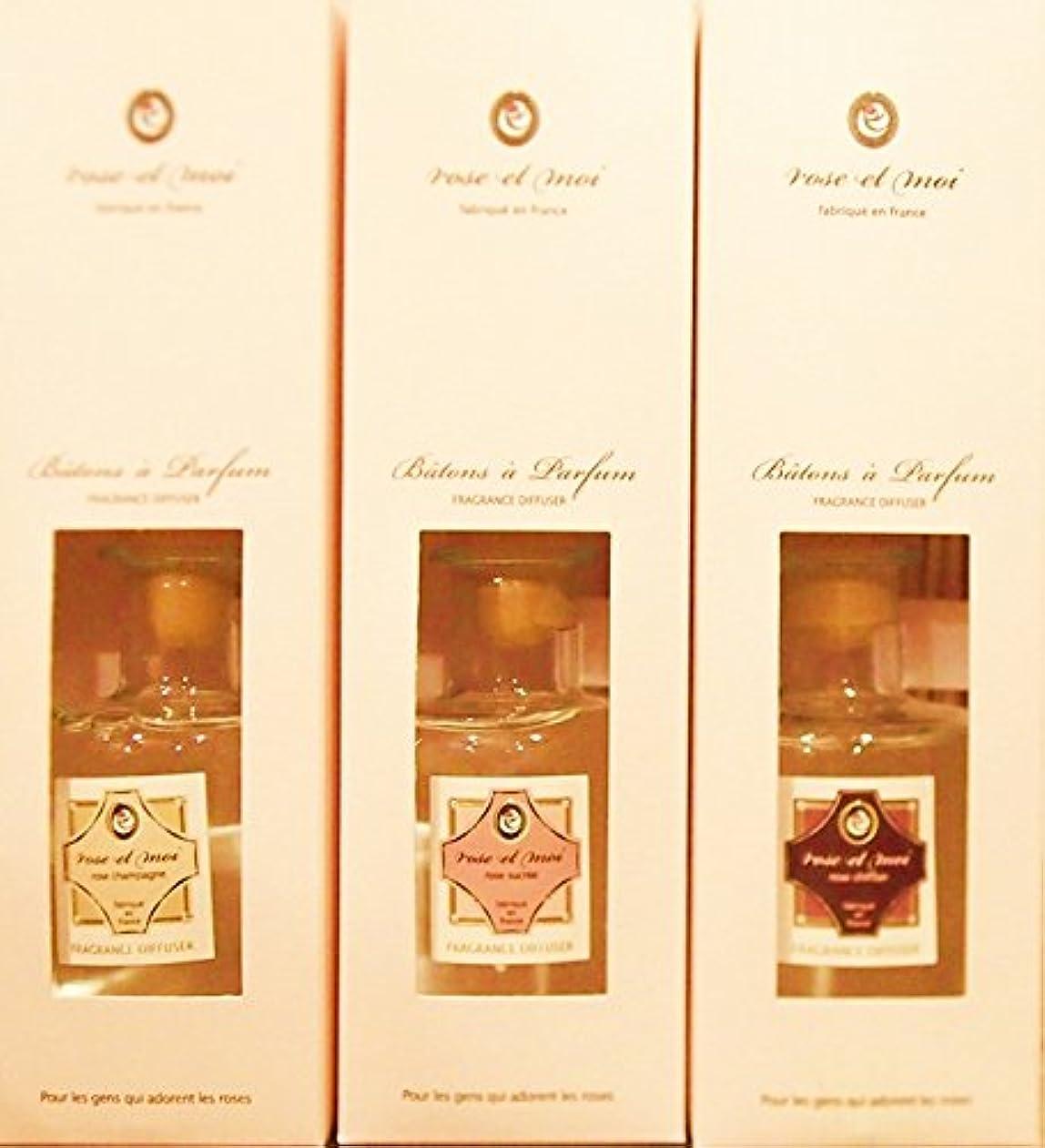 ピザとげノイズ【ローズシフォン】Lothantique(ロタンティック)  rose et moi(ローズ エ モア)  フレグランスディフューザー 200ml (rose chiffon(ローズ シフォン))4994228026989