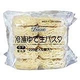 【ディアーノ】 ゆで生パスタ 220g×5食 【冷凍】