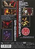 悪魔の黒ミサ [DVD] 画像
