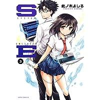 SE 3 (ジェッツコミックス)