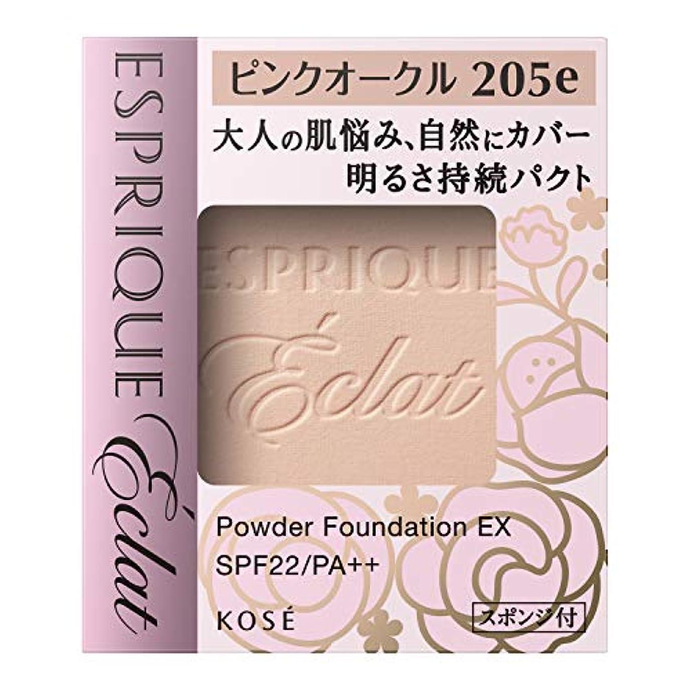 泥露出度の高い眉エスプリーク エクラ 明るさ持続 パクト EX PO205e ピンクオークル 9.3g