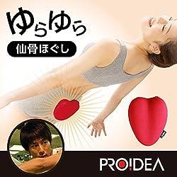 PROIDEA(プロイデア) コシレッチ