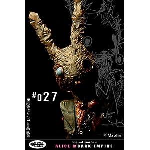 【豆魚雷限定カラー版】ALICE in DARK EMPIRE/ #027 ウサギ ミニバスト