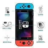 Nintendo Switch 保護フィルム-NONZERS(2枚セット) 任天堂 ニンテンドースイッチ 専用 液晶保護 フィルム Switch ガラス フィルム 硬度9H 高透過率 指紋防止 飛散防止 気泡ゼロ