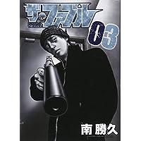 ザ・ファブル(3) (ヤンマガKCスペシャル)