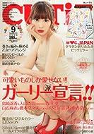 CUTiE (キューティ) 2013年 09月号 [雑誌]