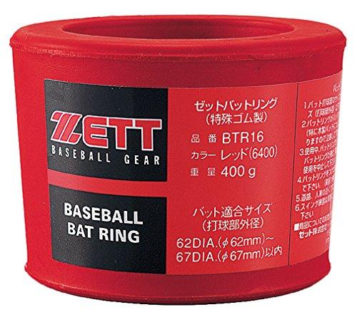 ZETT(ゼット) 野球 バットリング BTR16 レッド 400g