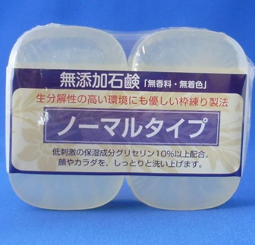 ジュース年金コインランドリー無添加石鹸 ノーマルタイプ 90g×2個