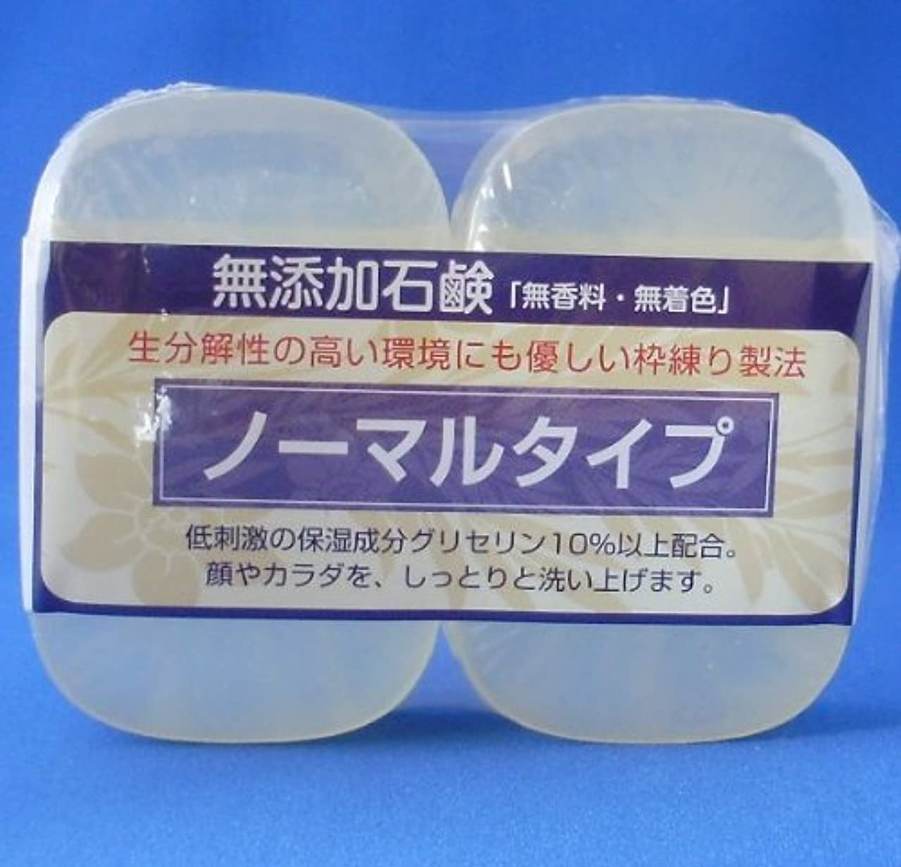 メニュー将来の統合する無添加石鹸 ノーマルタイプ 90g×2個