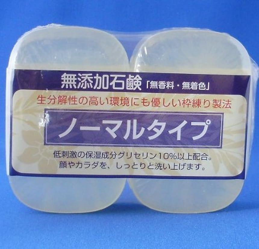 薬を飲むマイクロフォンソビエト無添加石鹸 ノーマルタイプ 90g×2個