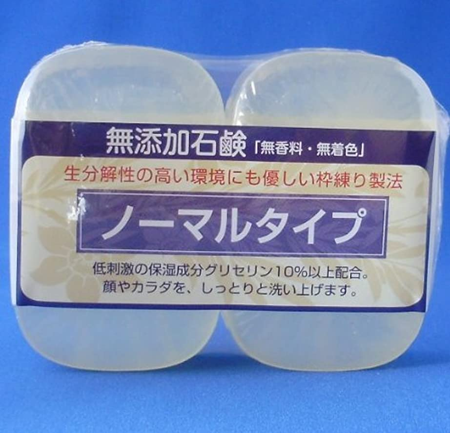 必要とするホステスゴシップ無添加石鹸 ノーマルタイプ 90g×2個