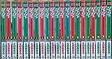 ジャジャ コミック 1-21巻セット (サンデーGXコミックス)