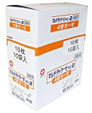 マルチテトラーゼ No.2-10枚 10袋入 (滅菌済)