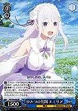 ヴァイスシュヴァルツ ひみつの花園 エミリア RR RZ/S68-053 Re:ゼロから始める異世界生活 Memory Snow キャラクター 青