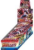ポケモンカードゲームXY BREAK 拡張パック 赤い閃光 BOX