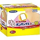 はるオンパックス 貼るカイロ ミニ 30個入 【日本製/持続時間約10時間】