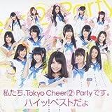 ありがとちゃん / Tokyo Cheer2 Party