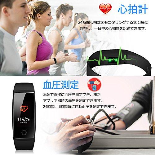 スマートブレスレット 血圧 心拍計 カラースクリーン スマートウォッチ 5枚目のサムネイル