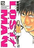 LOST MAN(15) (ビッグコミックス)