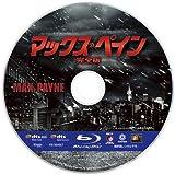 マックス・ペイン (完全版) [Blu-ray]