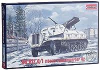 Roden 712 SdKfz 4/1 Panzerwerfer42 1:72 Plastic Kit Maquette