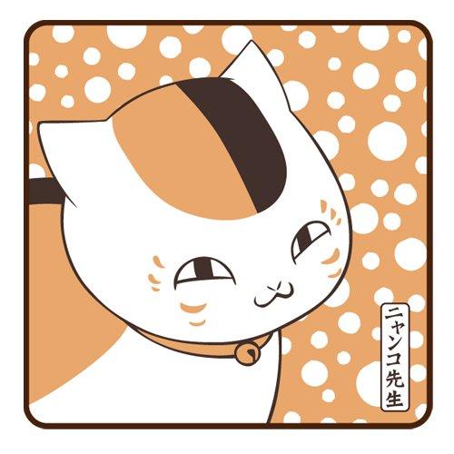 夏目友人帳 ニャンコ先生ハンドタオル