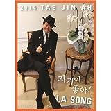 テ・ジナ - 2014 Tae Jin Ah : La Song (韓国盤)を試聴する