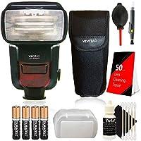 Vivitar df-864スピードライトフラッシュwith AccessoryバンドルforすべてのNikonデジタルSLRカメラ