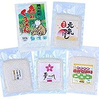 九州の人気 無洗米 食べ比べ 食味ランクA以上 一等米 5種×各3パック 合計15パック 1パック2合(300g)鮮度保つ真空包装 精米 ギフト プレゼントにも